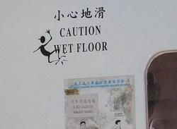 10フェリー看板.JPG